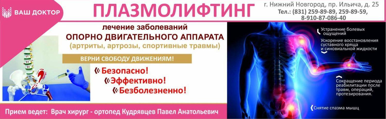 Справка для бассейна в Видном в медицинском центре